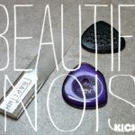 Eris 136199: Kickstarter 2017